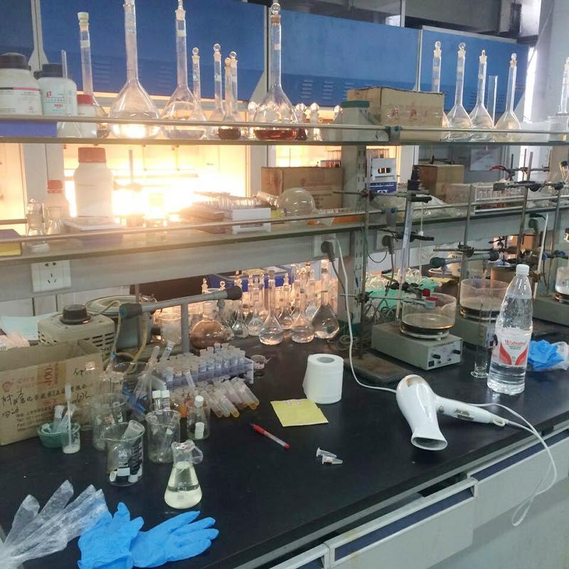 阿克丽实验室